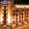 Athenee Palace Hilton Bucharest Hotel
